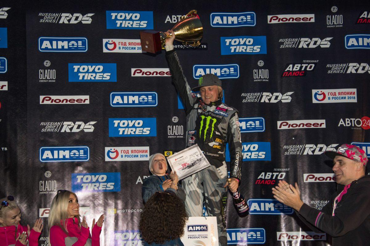 drift-series-championship9